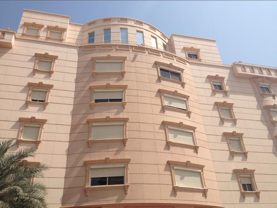 Jeddah Haus