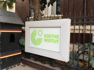 Goethe Kairo