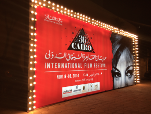 Cairo Filmfest